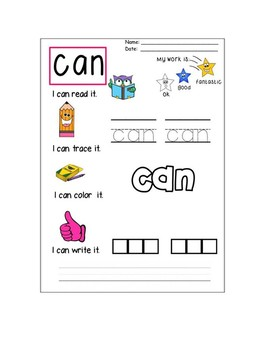Sight words, spelling, reading, Dolch, 40 word pack, color and B&W, FREE SAMPLE