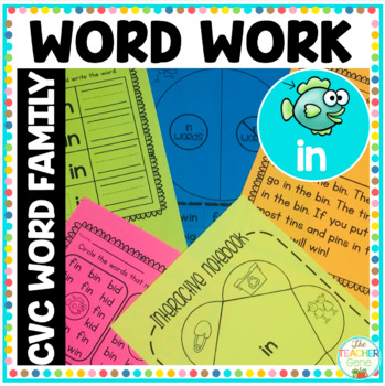 'in' Word Family Word Work