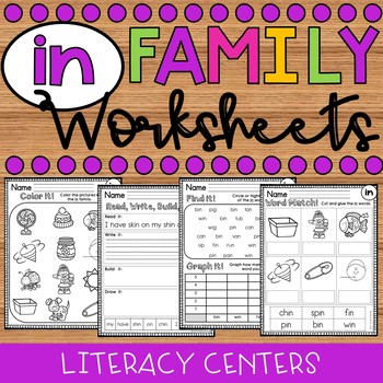 IN Word Family Worksheets - IN Family Worksheets - IN Worksheets