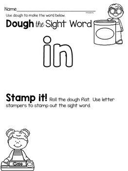 {in} sight word activities for centers