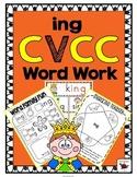'ing' Word Family CVCC Word Work