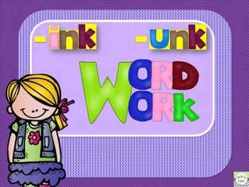 Glue Sounds ink & unk Word Work