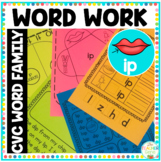 'ip' Word Family Word Work