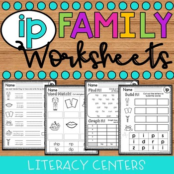 ip Word Family Worksheets