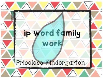 """ip"" word family work"