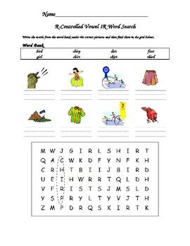 Ir Words Worksheets | Teachers Pay Teachers