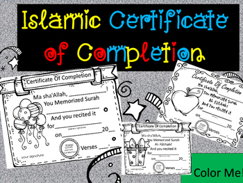islamic certificate of completion