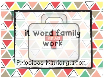 """""""it"""" word family work"""