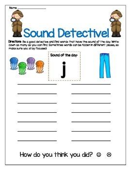 j sound write the room center worksheet