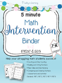 5 Minute k-2 Math Intervention Binder {{NO PREP}}