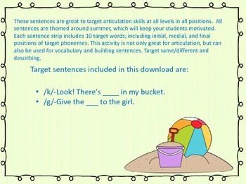 /k/ and /g/ Summer Artic/Language Sentences & Activities for Speech Therapy
