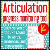 /k/ articulation baseline and end progress monitor