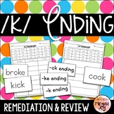 k, ke, and ck Endings - Phonics Practice & Review