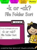 k or ck File Folder Sort (Orton-Gillingham)