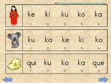 ka ke que ki qui ko ku  silabas iniciales y mediales