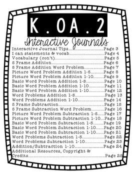 Kindergarten Interactive Math Journal {K.OA.2}