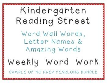 kindergarten Reading Street Unit 1, Sample Spelling Vocab Yearlong Center Bundle