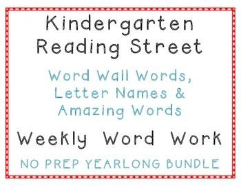 kindergarten Reading Street Spelling Vocabulary Center Activity Bundle