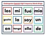kindergarten Spanish Frequency Word Bingo