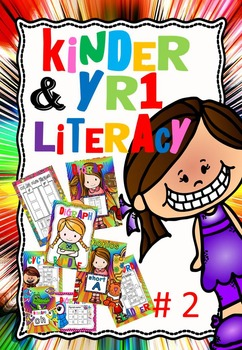 kindergarten and year 1 literacy products for 2016