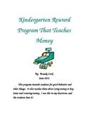 kindergarten behavior reward program teaches money