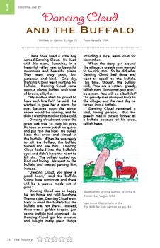 knowonder! magazine - October