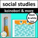 Koinobori Carp Kite & Children's Day Worksheet