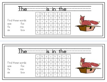 /ks/ phonics workbook - Letter x