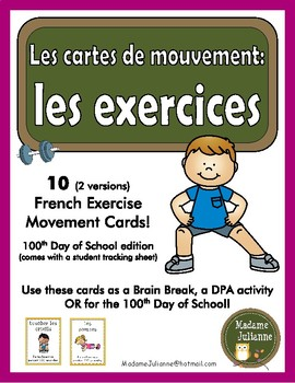 100 jours d'école - French 100 Days of School -  French exercise cards