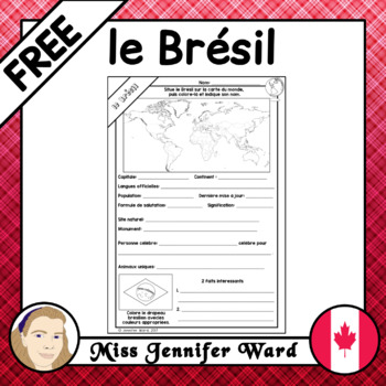 le Brésil French Worksheet FREE