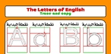 learn to write English letters