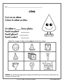les Formes Géométriques - 3-D Worksheets in French