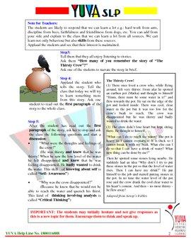 lesson plan for teachers to teach in a joyful manner