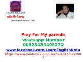 lesson seventy English Basic Common Sentences In Urdu By T