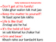 lesson seventy English Basic Common Sentences In Urdu By T