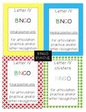 letter /l/ BINGO BUNDLE