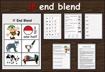 lf end blend work packet