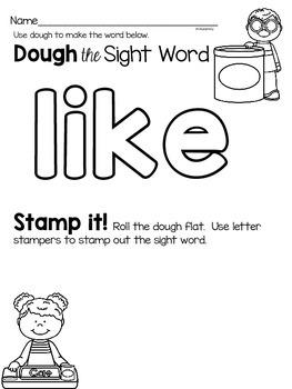{like} Sight Word Printable Center {like}