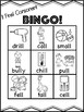 ll Double Final Consonant Bingo [10 playing cards]