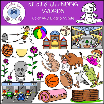 ll Ending Words {all, oll & ull} Clip Art