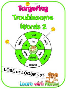 lose/loose – Targeting Troublesome Words Worksheets