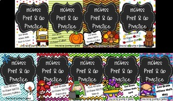 mClass Math PRINT AND GO Practice-2nd Grade BUNDLE