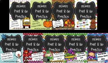 mClass Math PRINT AND GO Practice-2nd Grade BUNDLE