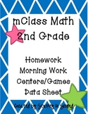 mClass Math Practice (Grade 2) Mega Pack!!!
