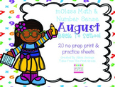 mClass Math and Number Sense August Back To School