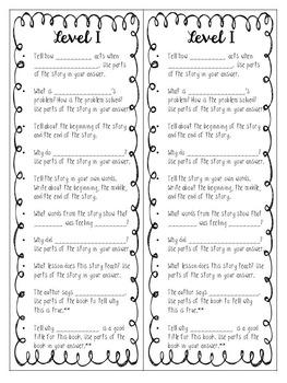 mClass Reading 3D Written Comprehension Question Stem 3-in-1 Bundle