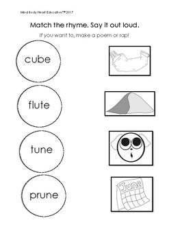 magic e worksheets x 12 a_e i_e o_e u_e