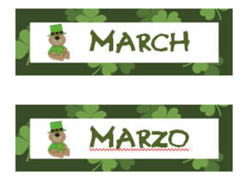march calendar / English and Spanish