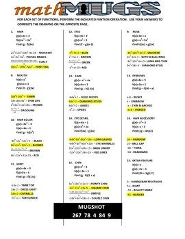 math MUGS: Function Operations