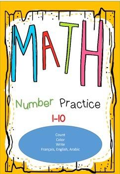 math worksheets prek-k autumn themed
